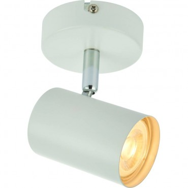 LED Spotlight 12cm