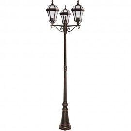 Outdoor Lamp Post 235cm
