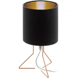Table Lamp 28.5cm
