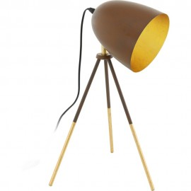 Table Lamp 44cm