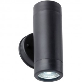 Outdoor Wall Light 8cm
