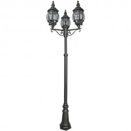 Outdoor Lamp Post 220cm